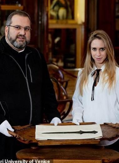 В Венеции нашли один из древнейших в мире мечей: фото