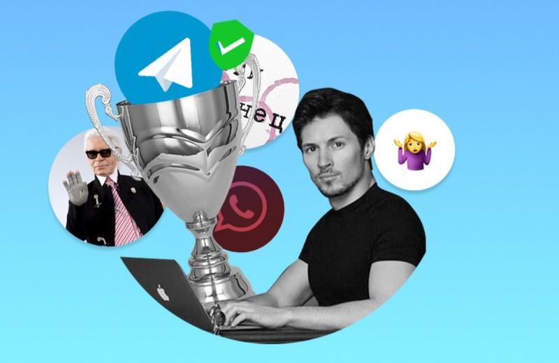 Роскомнадзор разблокировал Telegram. Вспоминаем, как развивался мессенджер