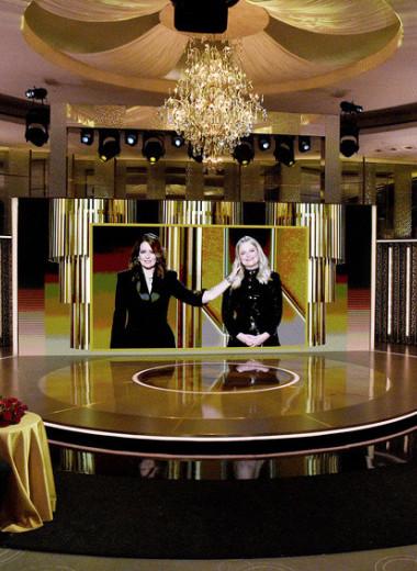 «Золотой глобус» — 2021: кто победил и нужна ли вообще эта премия