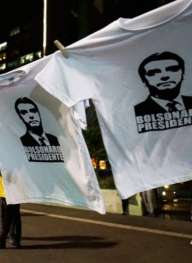 Триумф популизма. Станет ли бразильский президент новым Трампом
