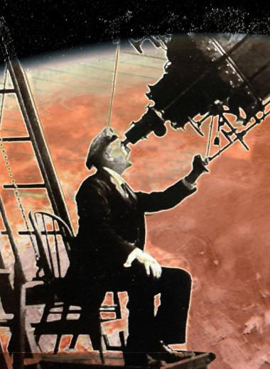 Как астроном Персиваль Лоурелл увидел на Венере таинственные спицы и чем они в итоге оказались