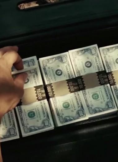 Что происходит с мозгом, когда ты переживаешь из-за денег: 5 опасных последствий