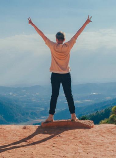 Как найти свое призвание ипредназначение вжизни: 7шагов ксамореализации