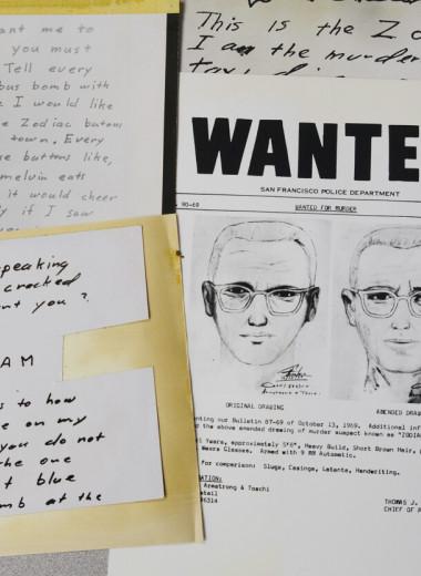Шифр в записке серийного убийцы Зодиака разгадали спустя 51 год. Это сделали криптографы-любители