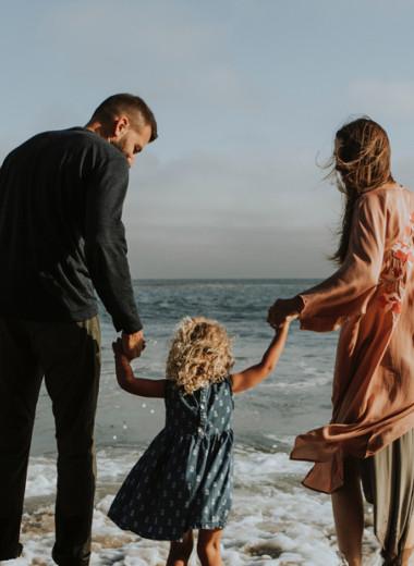 «От чего ты устала?» Диалог на пути к вовлеченному отцовству