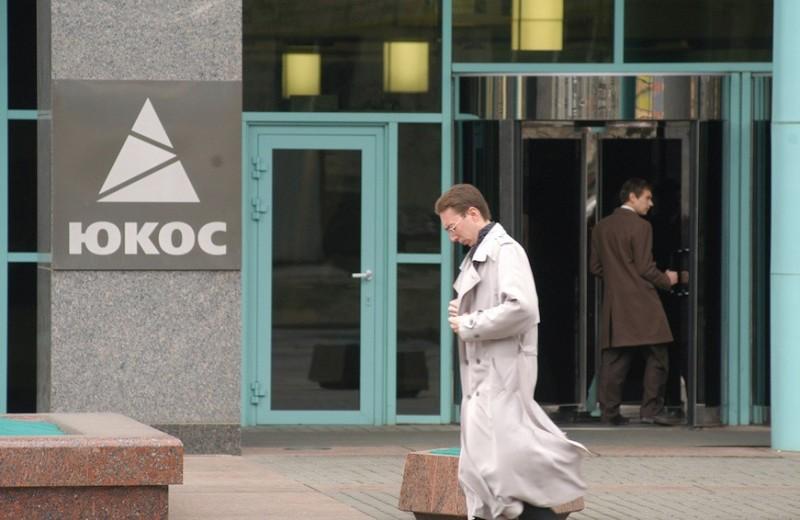 «Достигли точки перегиба»: что ждет Россию после проигранного суда с ЮКОСом на $50 млрд
