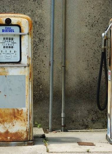 Амстердам запретит автомобили на бензине и дизельном топливе