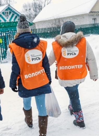 Нелишние излишки. Как работает первый в России продовольственный банк