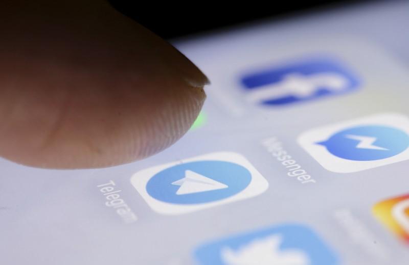 «Будущее завит от принципиальности Павла Дурова»: что будет с криптовалютой Telegram после запрета в США
