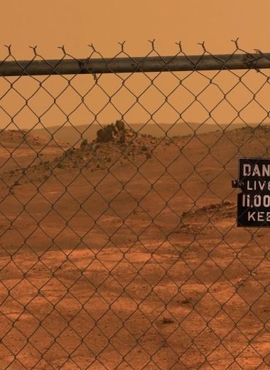 Захват планет корпорациями, борьба за недра и другие прогнозы о будущем космоса от специалиста по космическому праву