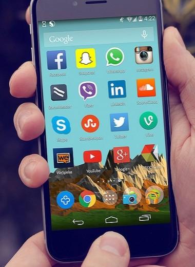 Антисоциальные сети: почему в Интернете оскорбляют?