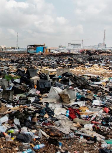 Самая большая свалка электроники и еще четыре места на Земле с самыми экстремальными условиями