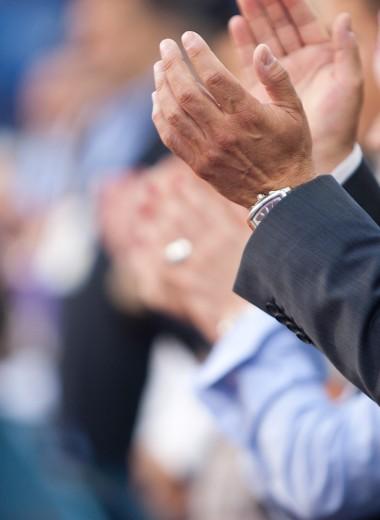 Будь скромным и открытым: 5 советов для безупречной репутации