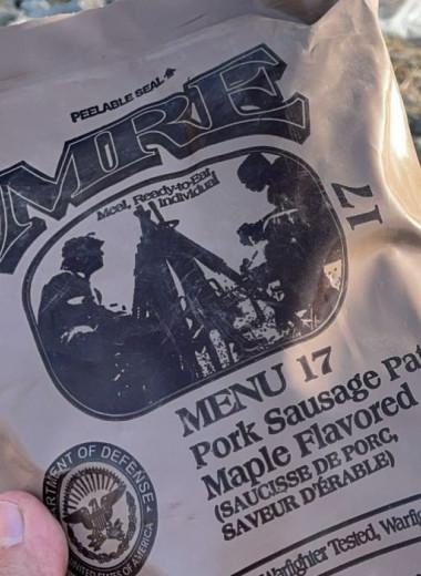 «Американцы их кормят свининой!» Сухпаек для афганских беженцев