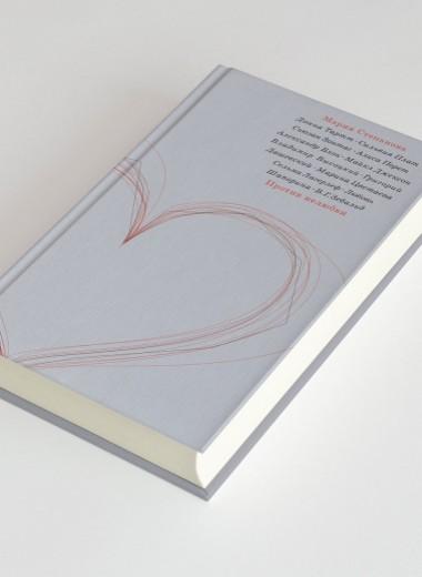 """Мария Степанова — о """"Щегле"""" Донны Тартт и о том, как американке удалось написать большой английский роман"""