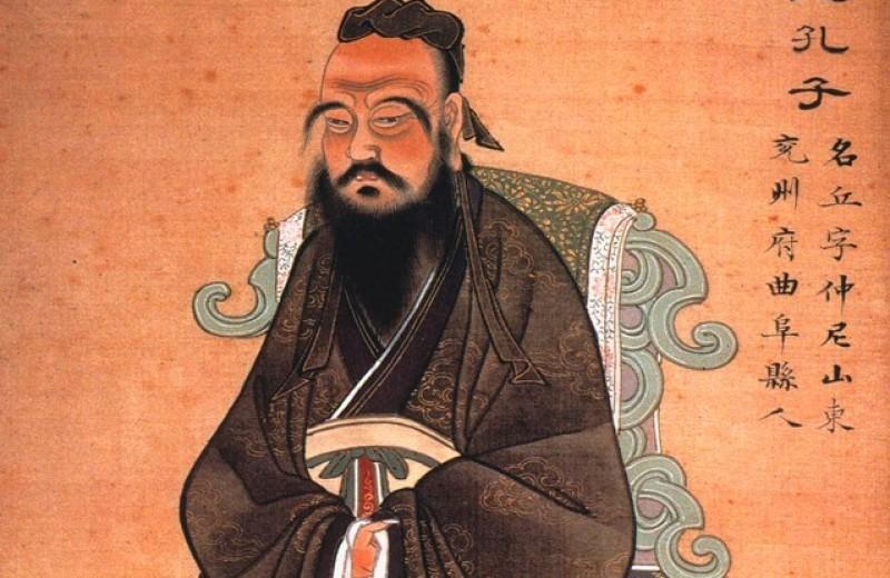 Алексей Маслов: Конфуций. Беседы с одиноким мудрецом