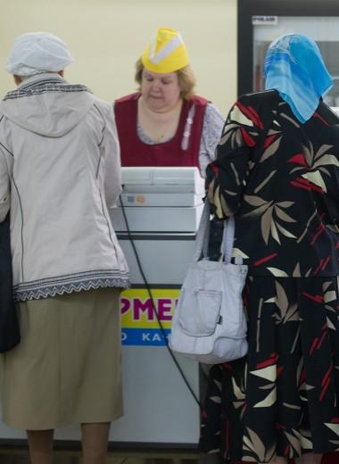 Отбор денег у 90% занятых: почему освобождение малоимущих от уплаты НДФЛ — плохая идея