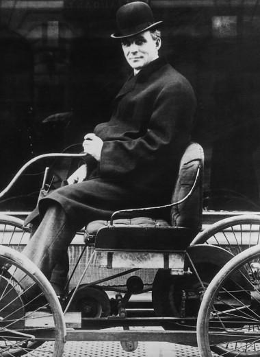 Генри Форд, король всея Америки