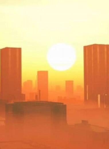 Почему в городе теплее
