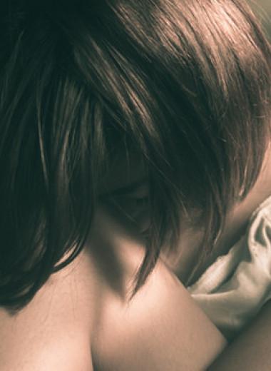 «В постели с абьюзером»: прививка от деструктивных отношений