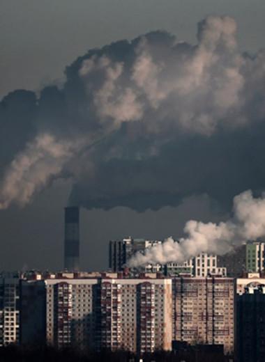 Как очистить воздух в стране и не платить Европе карбоновый налог