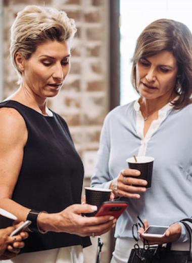 6 привычек, которые портят наши отношения с окружающими