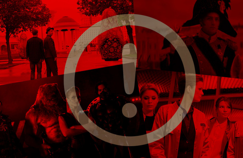 23 причины ненавидеть российские фильмы и сериалы