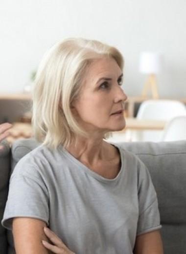 Обида и гнев на мать: стоит ли ей о них говорить?