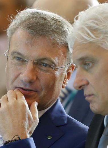 От затворника до слуги отечества: какие образы выбирают себе главы российских компаний