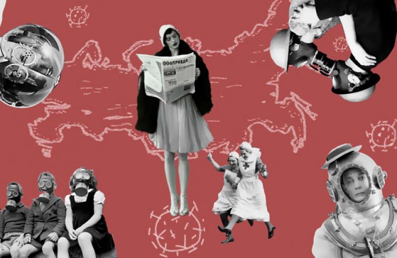 От холеры до «испанки». Как в России боролись с эпидемиями