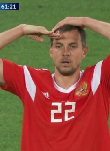 Самые красивые моменты ЧМ-2018: от голов Роналду до сейва Эль-Хадари