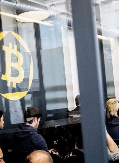 Биткоин за $100: где работать после игр с криптовалютами