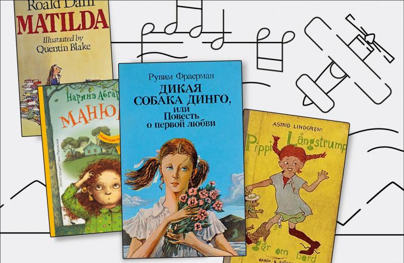 8 детских книг о girl power, одобренных феминистками