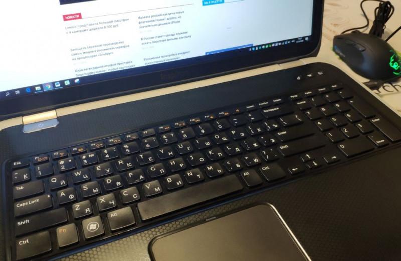 Как правильно покупать ноутбук «с рук»?
