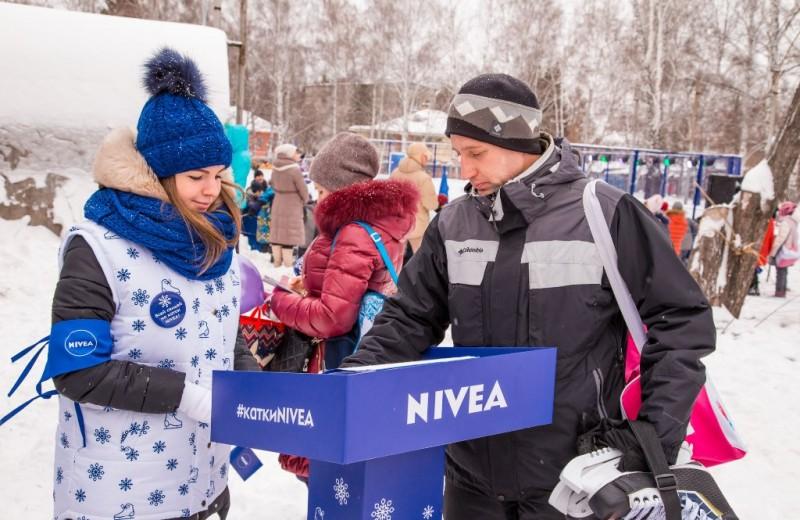 NIVEA восстановит три ледовые площадки в рамках акции «Голосуй за свой каток!»