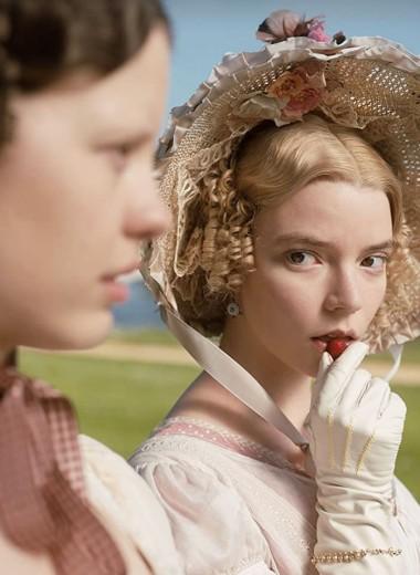 Вы не пожалеете, если посмотрите фильм «Эмма» по роману Джейн Остин