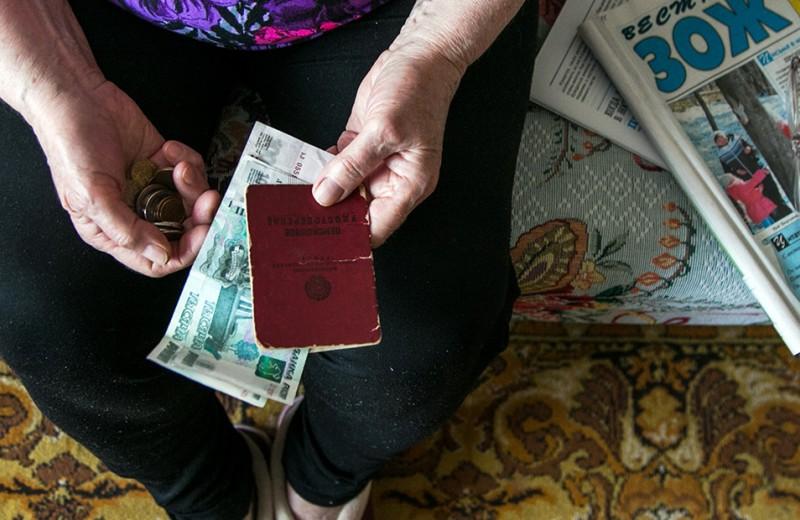Евгений Гонтмахер:Возраст дожатия. Почему пенсионеры будут дольше работать и меньше получать