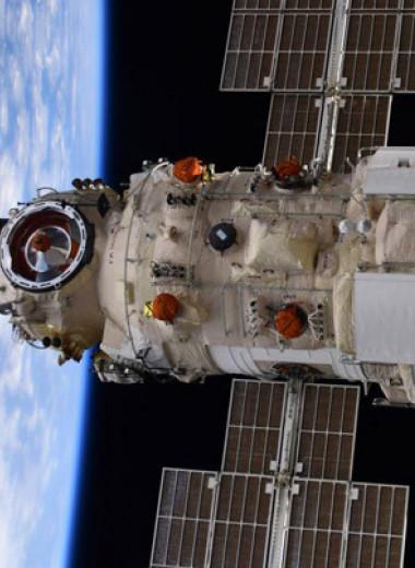 Куда ты, «Наука»? Почему российский модуль пытался улететь с МКС