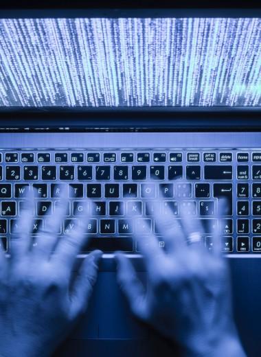 Русские хакеры снова в деле