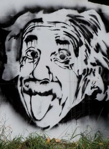 7 причин, почему ты можешь быть умнее окружающих