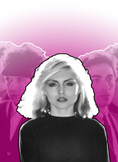 Интервью: Дебби Харри — о Blondie, смелости признавать ошибки и книге, которая выходит на русском