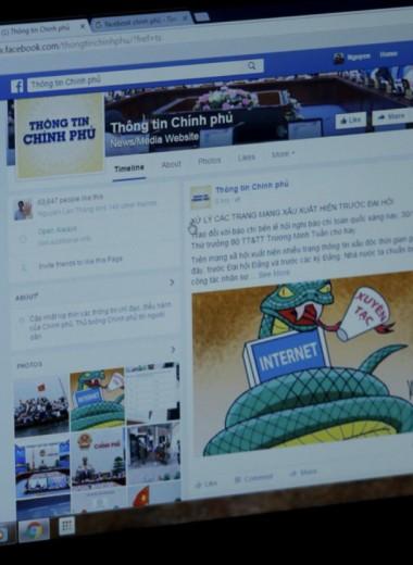 «Я принимала решения, затрагивавшие лидеров стран»: как рядовые сотрудники Facebook влияют на политические процессы