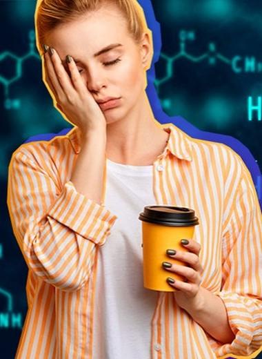 Дофаминовая диета: почему она спасёт от выгорания и придаст сил