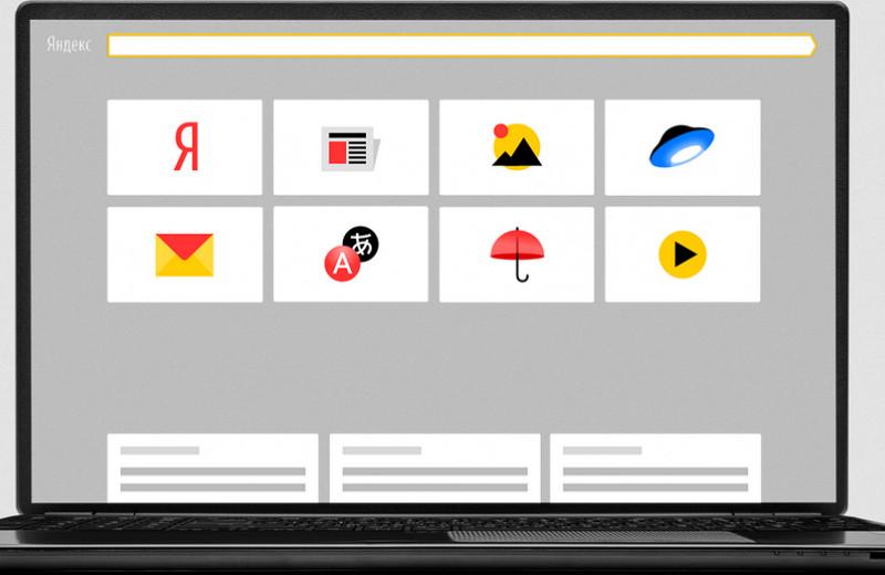 Как очистить кэш Яндекс Браузера на ПК и смартфоне