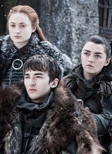 Что означают костюмы героев в последнем сезоне «Игры престолов»
