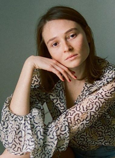 Аня Киселева об отказе от пластика, винтаже и бабушкиных шарфах