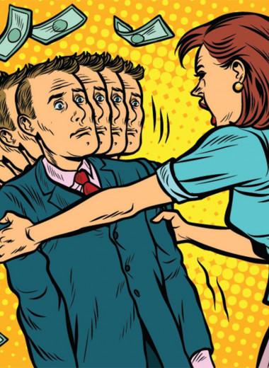 Финансовый кризис? Как вместе с работой не потерять еще и девушку
