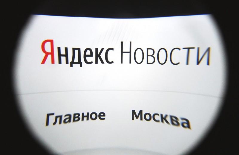 Жизнь без «Яндекс.Новостей»: кто пострадает в случае закрытия агрегатора