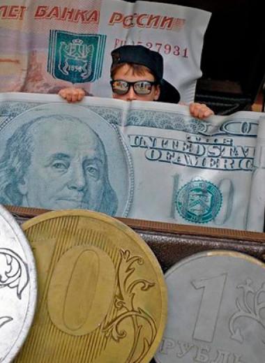 Как объяснить ребенку, что такое экономика