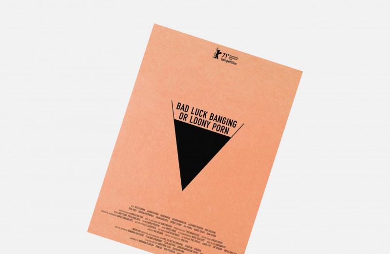 Почему фильм «Неуместный трах, или Безумное порно» победил на Берлинале